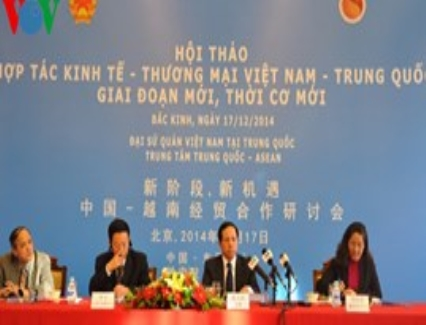 <b>Beijing seminar spotlights Vietnam-China cooperation</b> <br /><i>Ways to improve development and promote trade and investment opportunities between Vietnam and China topped the agenda at a seminar on December 17 in Beijing.</i>