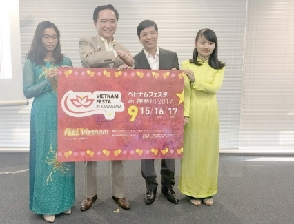 <b>Vietnam Festival in Kanagawa 2017 to lure 400,000 vistors</b> <br /><i>The Vietnam Festival in Japan's Kanagawa Prefecture (Vietnam Festa) is scheduled to take place in Yokohama city from September 15 to 17, as heard at a local press conference on July 19. 