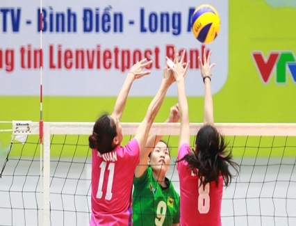 <b>International women's volleyball tourney opens</b> <br /><i>The 11th international women's volleyball tournament – VTV9 Binh Dien Cup kicked off in the southern province of Tay Ninh on April 22.